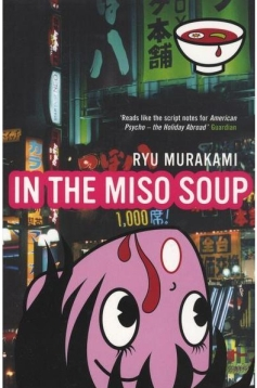 in-the-miso-soup.jpg